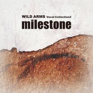 【発売日翌日以降お届け】<CD> milestone~ワイルドアームズ・ヴォーカルコレクション 2
