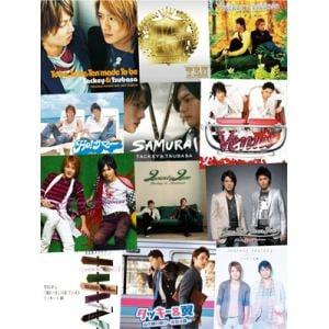 <CD> タッキー&翼 / Thanks Two you(初回盤)(Blu-ray Disc付)