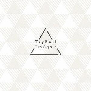 <CD> TrySail / TryAgain(完全生産限定盤)(DVD付)