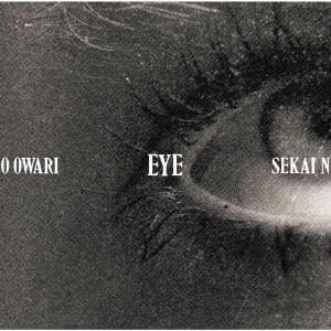 <CD> SEKAI NO OWARI / Eye(通常盤)