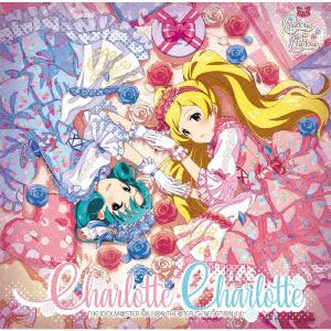 【CD】 Charlotte・Charlotte / THE IDOLM@STER MILLION THE@TER GENERATION 14 Charlotte・Charlotte