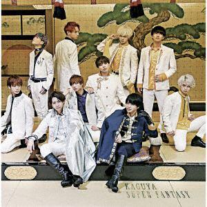<CD> SUPER FANTASY / KAGUYA(通常盤)