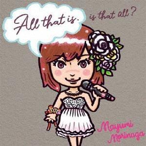 <CD> Mayumi Morinaga / Mayumi Morinaga ベスト