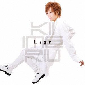 <CD> KIMERU / Liar