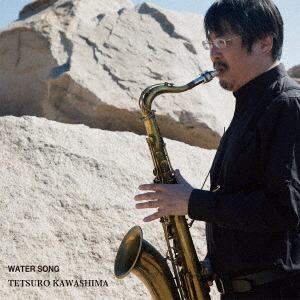 <CD> 川嶋哲郎 / WATER SONG