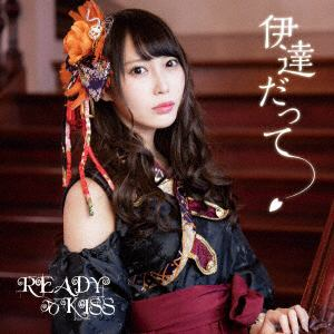 <CD> READY TO KISS / 伊達だって(初回限定盤 春川桃菜ver.)