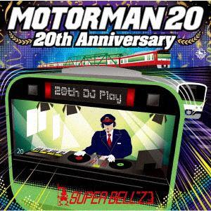 "<CD> SUPER BELL""Z / MOTOR MAN 2019"