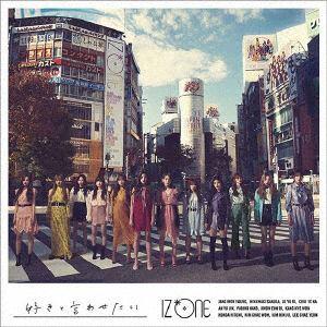 <CD> IZ*ONE / 好きと言わせたい(通常盤Type A)(DVD付)