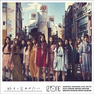 【発売日翌日以降お届け】<CD> IZ*ONE / 好きと言わせたい(通常盤Type B)(DVD付)