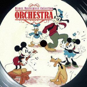 <CD> ディズニー・マスターピース・コレクション -オーケストラ-