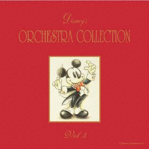 【CD】 ディズニー・オーケストラ・コレクション Vol.3