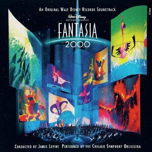<CD> ファンタジア2000