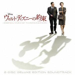 <CD> ウォルト・ディズニーの約束(オリジナル・サウンドトラック/デラックス・エディション)