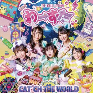 <CD> わーすた / CAT'CH THE WORLD(Blu-ray Disc付)