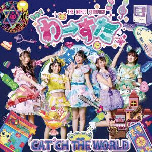 <CD> わーすた / CAT'CH THE WORLD