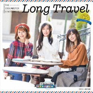 【CD】 沼倉愛美/原由実/浅倉杏美 / THE IDOLM@STER STATION!!! LONG TRAVEL~BEST OF THE IDOLM@STER STATION!!!~
