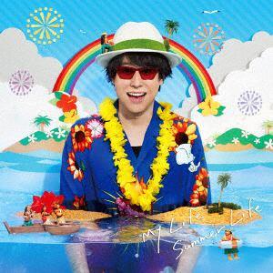 【CD】 鈴村健一 / My Life Summer Life(DVD付)