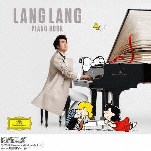 【CD】 ラン・ラン / ピアノ・ブック