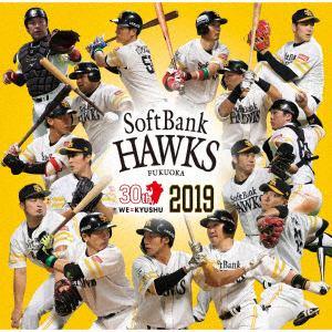 <CD> 福岡ソフトバンクホークス / 福岡ソフトバンクホークス 選手別応援歌2019