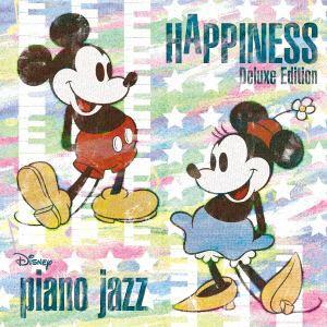 【CD】 ディズニー / ディズニー・ピアノ・ジャズ