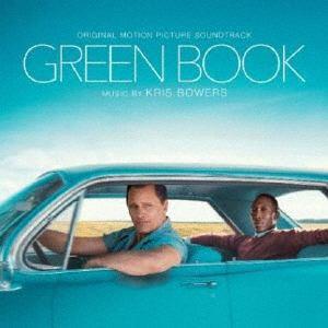 <CD> グリーン・ブック~オリジナル・サウンドトラック