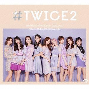 <CD> TWICE / #TWICE 2(初回限定盤A)