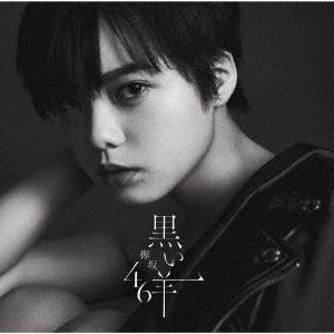 <CD> 欅坂46 / 黒い羊(TYPE-A)(Blu-ray Disc付)
