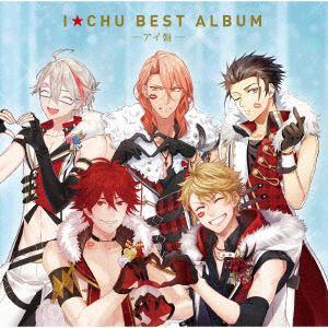 <CD> アイ★チュウ / アイ★チュウ BEST ALBUM アイ盤(通常盤)
