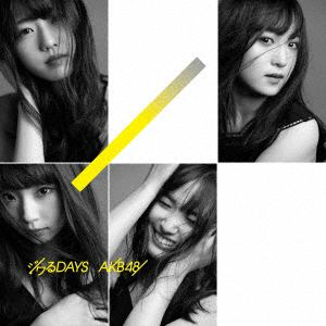 <CD> AKB48 / ジワるDAYS(Type B)(通常盤)(DVD付)
