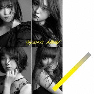 <CD> AKB48 / ジワるDAYS(Type C)(通常盤)(DVD付)