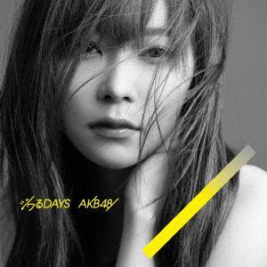 <CD> AKB48 / ジワるDAYS(Type A)(初回限定盤)(DVD付)