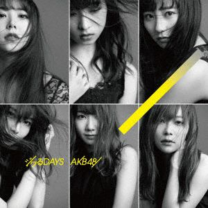 <CD> AKB48 / ジワるDAYS(Type C)(初回限定盤)(DVD付)