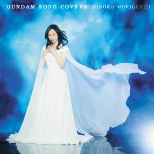 【CD】森口博子 / GUNDAM SONG COVERS