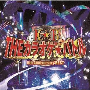 <CD> テレビ東京系「THEカラオケ★バトル」5th Anniversary BEST