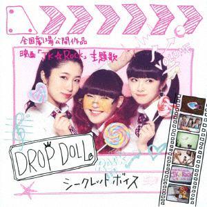 <CD> DROP DOLL / シークレットボイス