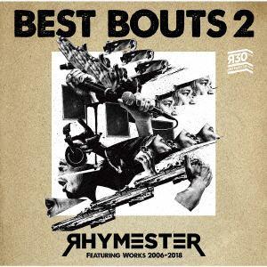 <CD> RHYMESTER / ベストバウト 2006-18(通常盤)