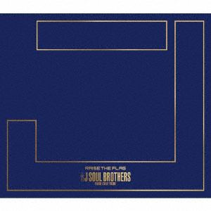 <CD> 三代目 J Soul Brothers from EXILE TRIBE / Yes we are