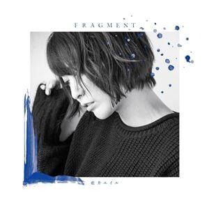 <CD> 藍井エイル / FRAGMENT(完全生産限定盤)(Blu-ray Disc付)