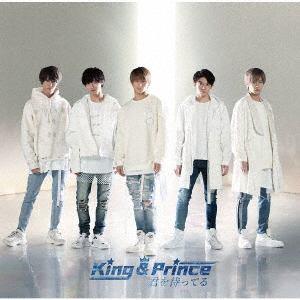 <CD> King & Prince / 君を待ってる(初回限定盤A)(DVD付)