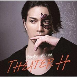 <CD> 廣瀬友祐 / THEATER H