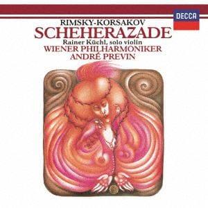 <CD> プレヴィン / リムスキー=コルサコフ:交響組曲「シェヘラザード」