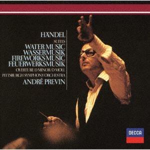 【CD】 プレヴィン / ヘンデル:「水上の音楽」「王宮の花火の音楽」組曲