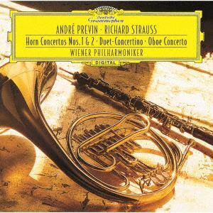 【CD】 プレヴィン / R.シュトラウス:オーボエ協奏曲、ホルン協奏曲、他