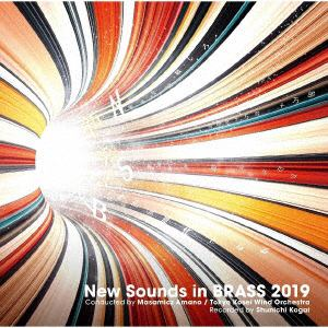 【CD】 東京佼成ウインドオーケストラ / ニュー・サウンズ・イン・ブラス 2019