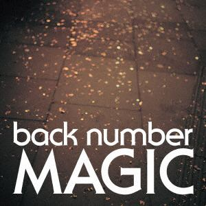 <CD> back number / MAGIC(通常盤)