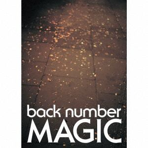 【CD】back number / MAGIC(初回限定盤A)(DVD付)