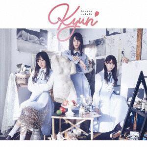 <CD> 日向坂46 / キュン(TYPE-A)(Blu-ray Disc付)