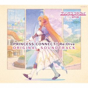 【CD】 プリンセスコネクト!Re:Dive ORIGINAL SOUND TRACK