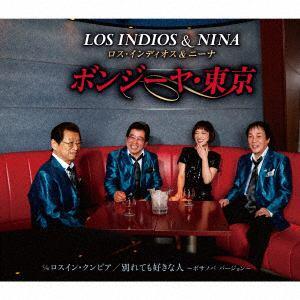 【CD】ロス・インディオス&Nina / ボンジーヤ東京