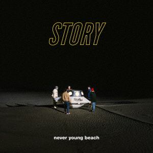 【CD】never young beach / STORY(通常盤)